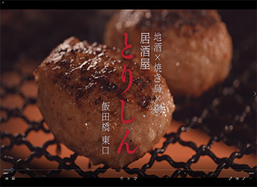 テイクアウト・デリバリサービスPR動画