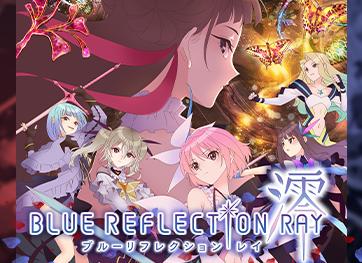 TVアニメ『BLUE REFLECTION RAY/澪』公式サイト