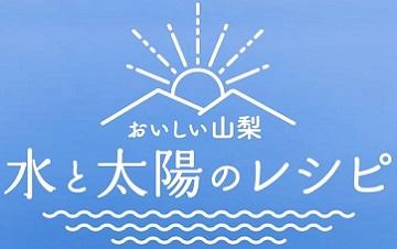 水と太陽の女子旅