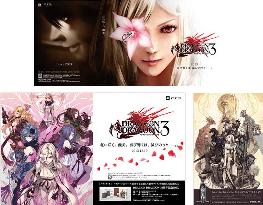 ファミ通や東京ゲームショウパンフレット掲載の広告も制作