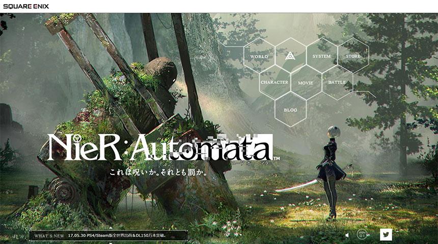 全世界での累計出荷・DL本数が300万本を突破した人気アクションRPGの公式サイト制作