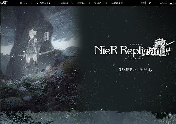 『NieR Replicant ver.1.22474487139...』公式サイト&キャンペーンサイト