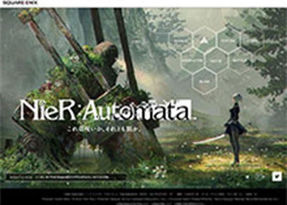 『NieR:Automata』公式サイト